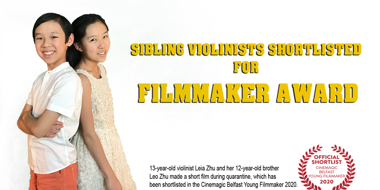 Sibling violinists shortlisted for Filmmaker award